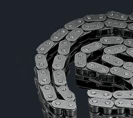 Chaine distribution