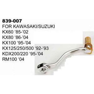 Sélecteur pliable alu KX 80/85/100